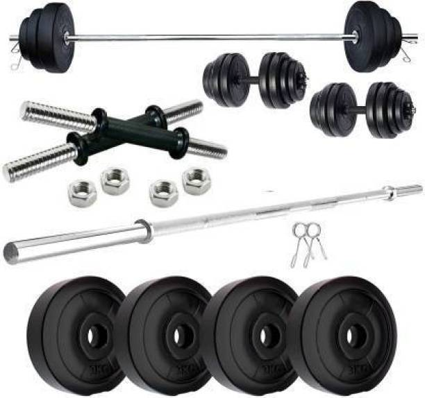 lifecare products 10 kg home gym kit 3 fit street bar + lock with dumble rod best home gym kit. Home Gym Kit