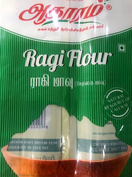 aagaaram Ragi flour