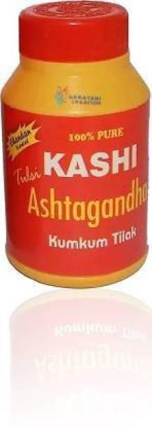 KanthiMala Kashi Tulsi Ashtagandha Kumkum Tilak Pure Chandan Sandalwood for God Pooja Paath Prayer Kit (125 Gram)