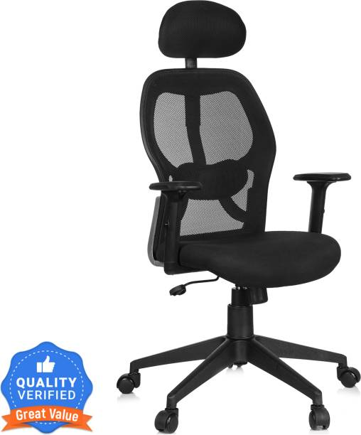 MBTC Ragzer Mesh Office Revolving Chair with Adjustable Arm Mesh Office Adjustable Arm Chair
