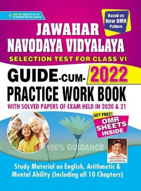 Jawahar Navodaya Vidyalaya Selection Test For Class VI Exam 2022 Guide Cum Practice Work Book