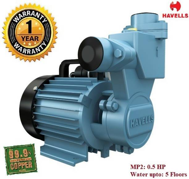 HAVELLS MP2 100% COPPER HIGH POWER UPTO 5 FLOORS LOW POWER 350WATTS Centrifugal Water Pump