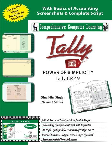 Tally ERP 9 (Power Of Simplicity) (With Youtube AV) 1 Edition