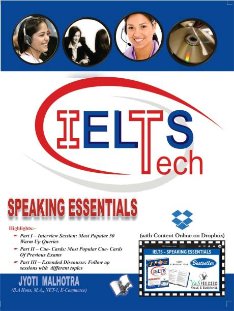 IELTS - Speaking Essentials (With Online Content on Dropbox) 1 Edition