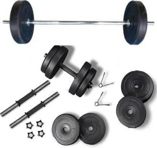 lifecare products 10 kg { 2.5 kg 4 pvc plate + 3 fit street bar + 2 dumble rod + 2 lock } best home gym set. Home Gym Kit