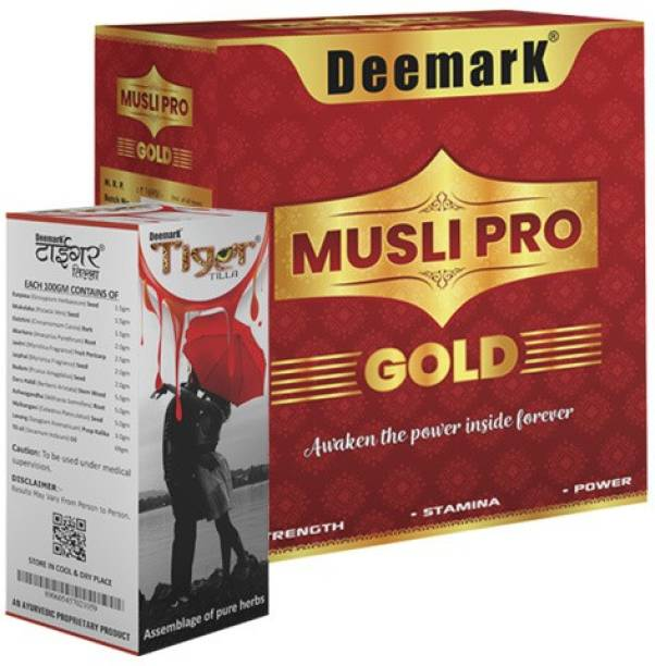 Deemark Musli Pro Gold with Tiger Tilla Oil  100 % Ayurvedic Capsules for Strength, Stamina and Power - 60 capsules with 15 mL Oil