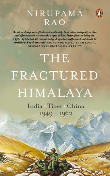 The Fractured Himalaya