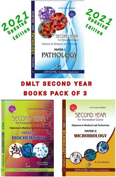 Dmlt Second Year Books Pack Of 3 Subjects Biochemistry Pathology Microbiology( Diploma In Medical Lab Technician 2nd Year Pack Of 3 Books ( 2021 Edition)