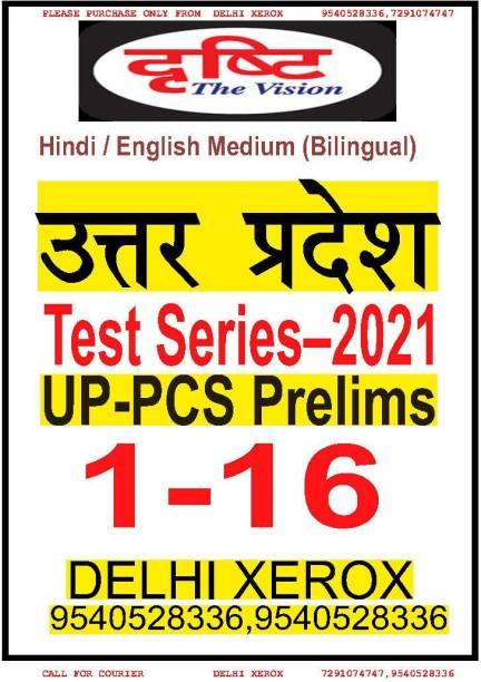 UPPCS Pre Test Series 2021 DRISHTI IAS (1-16)