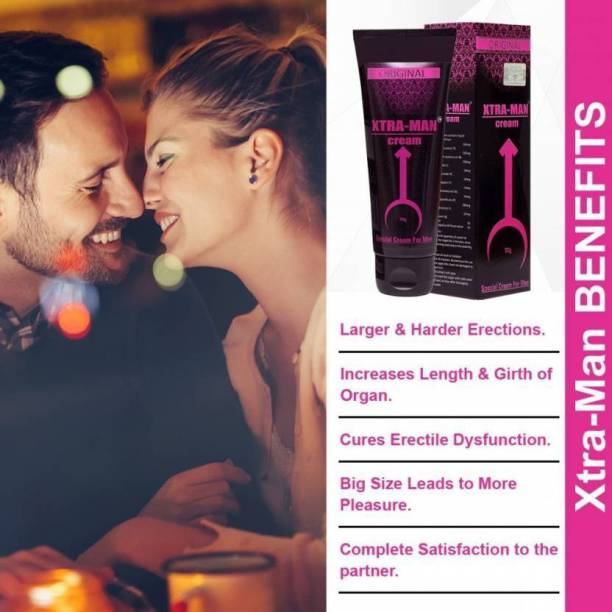 THE NIGHT CARE XTRA MEN KING SIZE PENIS ENLARGING AND ENHANCHING SEX DELAY MORE TIME CREAM GEL FOR MEN
