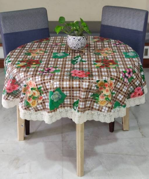 GRIIHAM Abstract 4 Seater Table Cover