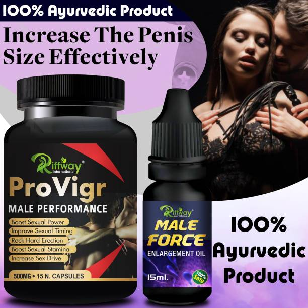Fasczo Pro Vigr Sexual Capsules & Male Force Oil For Sex Time Badhane / Sexual Power Booster Tablets , i Sex Power Badhane , Booster Capsules / , Sexual Power Capsules For Testosterone booster 100% Ayurvedic