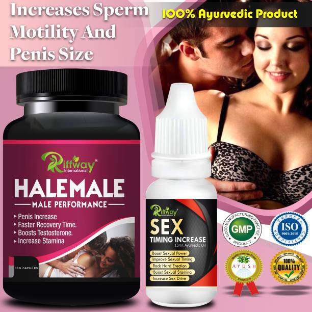 inlazer Hale Male Sexual Capsules & Sex time Increasing Oil For / i , Increase Sexual Man Power And Stamina , Improve Sexual Strength / Increase Your Size Boost Sexual Confidence/ Grow Your Size , Booster Capsules 100% Ayurvedic