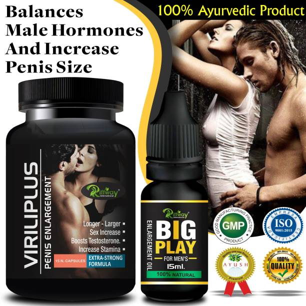 """inlazer Viriliplus Sexual Capsules & Big Play Oil For Sex Power , Increase Sexual Power , Sex Time / Sexual Power Booster Tablets , Booster Capsules/ , Helps To Increases 9"""" Inches Your Size 100% Ayurvedic"""