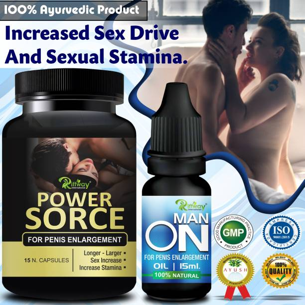 inlazer Power Source Sexual Capsules & Men On Oil For Sexual power tablets for men long time, Ayurvedic medicine for erectile dysfunction , Sexual power tablets for men, shilajit capsules, long time sexual for men medicine tablet, Extra time tablet for men 100% Ayurvedic