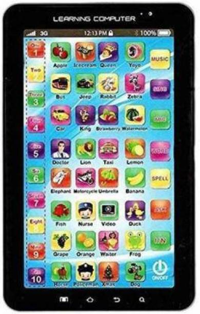 SARASI P1000 Educational Learning Tablet Computer for Boys and Girls, Learning with Fun