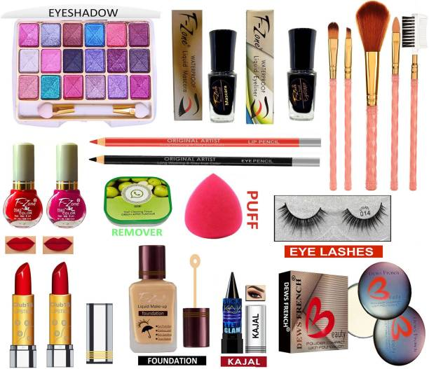 F-Zone Specal Edition Party Wear Makeup Kit For Girls/Women Of 20 Makeup Items RC018