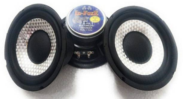 """In-Foxe CarSubwoofer-Double silver sparkle 6""""inch Sparkle silver woofer audio speaker Subwoofer"""