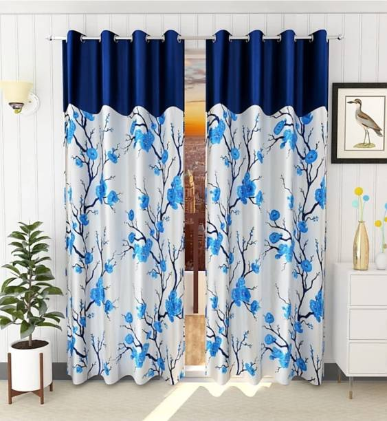 GDR 213 cm (7 ft) Polyester Door Curtain (Pack Of 2)