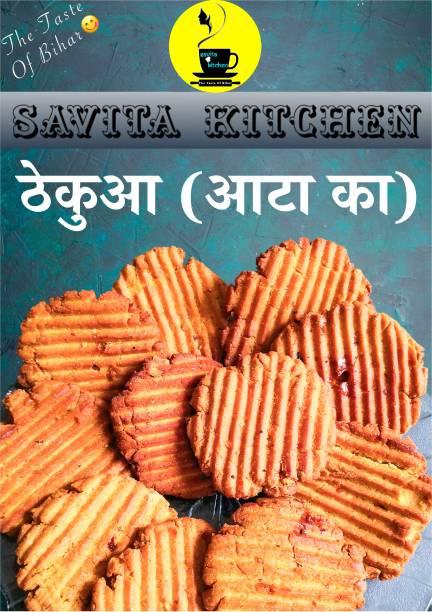 Savita Kitchen Thekuwa (Thekua)  The Taste Of Bihar   Tasty Home Made Thekua Cookies