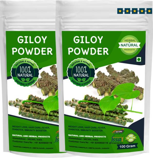 NATURAL AND HERBAL PRODUCTS Giloy Powder | Tinospora Cordifolia | Amrita | Gulvel | Guduchi | Amrutha Balli For Weight Loss, Hair Care, Eating(Drink), Fever, Diabetes and Immunity Booster:.-