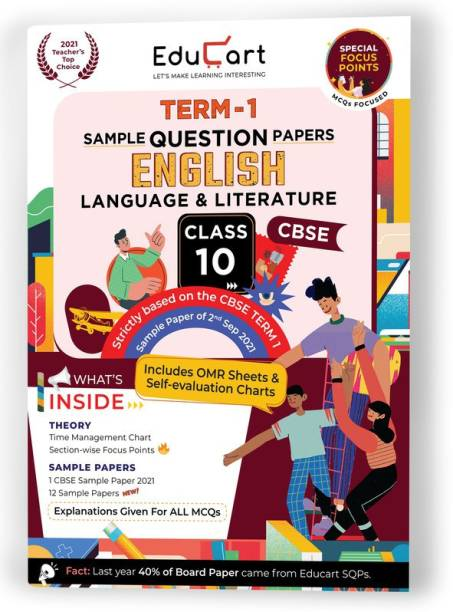 Educart CBSE Term 1 ENGLISH LANGUAGE & LITERATURE Sample Papers Class 10 MCQ Book For Dec 2021 Exam (Based on 2nd Sep CBSE Sample Paper 2021)