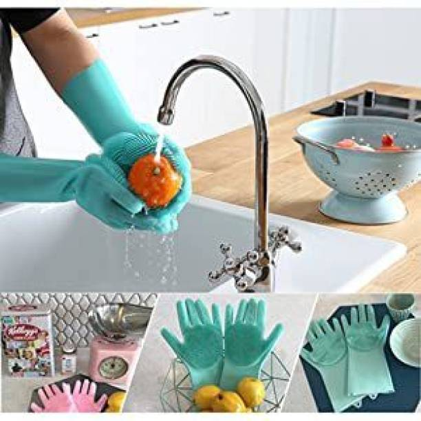 MAHI FAB Wet and Dry Glove Set