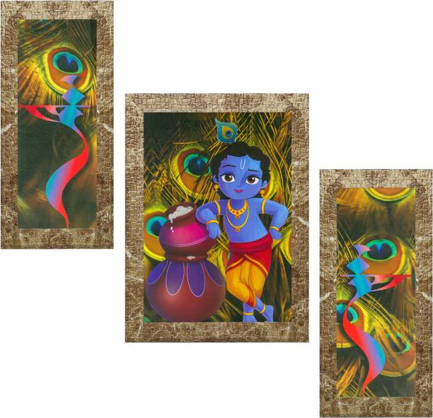 Indianara Set of 3 Krishna Framed Art Painting (3033MBR) without glass (6 X 13, 10.2 X 13, 6 X 13 INCH) Digital Reprint 13 inch x 10.2 inch Painting