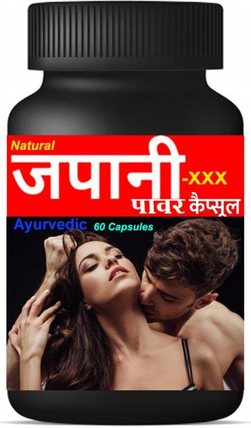 Natural JANAPEE -XXX Sexual Power capsule for Men Stamina Timing