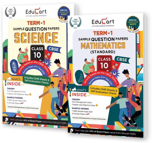 Educart CBSE Term 1 Sample Papers Class 10 Bundle Of Science & Math Standard Books For 2022 (Based On 2nd Sep CBSE MCQ Sample Paper 2021)