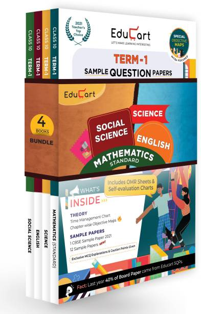 Educart CBSE Term 1 Sample Papers Class 10 Bundle Of Science, Math Standard, Social Science & English Books For 2022 (Based On 2nd Sep CBSE MCQ Sample Paper 2021)