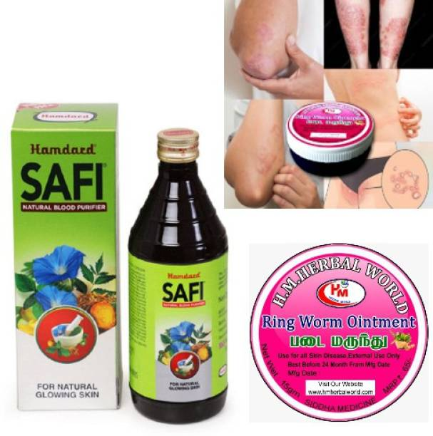 Hamdard AFI 500ML 1BOTTAL +HM RING WORM OINTMENT 15.GM 1/ NATURAL BLOOD PURIFIER Pimple Free Glowing Skin