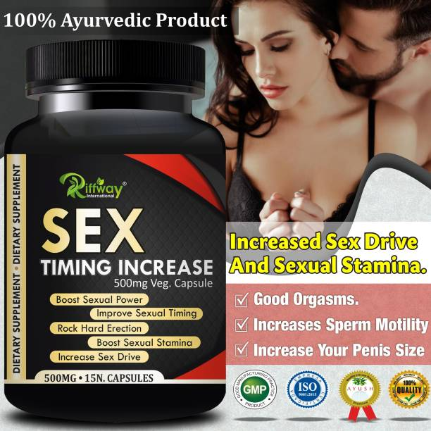inlazer Sex Time Increasing Sexual Capsules for premature ejaculation /ling booster capsule/ sexual power tablets for men Viagra/ long time sexual for men medicine/sexual power tablets for men long time/sexual power tablets for men /ling vardhak capsule/ling mota lamba tablet/ling size medicine/ayurvedic medicine for ling/ling long capsule 100% Ayurvedic & Organic