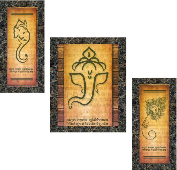 Indianara Set of 3 Ganesha Framed Art Painting (1090MGY) without glass (6 X 13, 10.2 X 13, 6 X 13 INCH) Digital Reprint 13 inch x 10.2 inch Painting