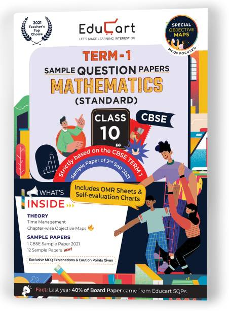 Educart CBSE Term 1 MATHS STANDARD Sample Papers Class 10 MCQ Book For 2022 (Based on 2nd Sep CBSE Sample Paper 2021)