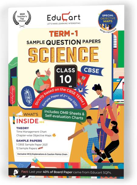 Educart CBSE Term 1 SCIENCE Sample Papers Class 10 MCQ Book For 2022 (Based on 2nd Sep CBSE Sample Paper 2021) EDUBOOK (Paperback, Educart (Agrawal Group Of Publications))