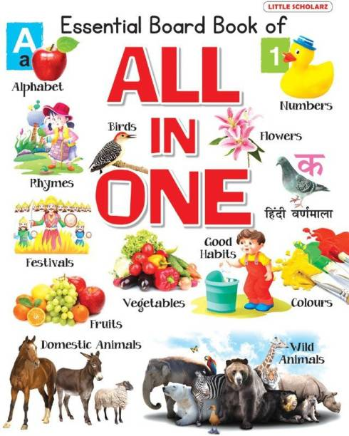 Essential Board Book of ALL in ONE (English-Hindi)