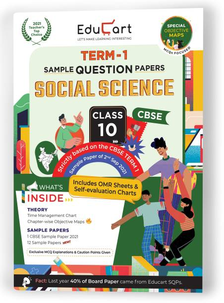 Educart CBSE Term 1 SOCIAL SCIENCE Sample Papers Class 10 MCQ Book For Dec 2021 Exam (Based on 2nd Sep CBSE Sample Paper 2021)