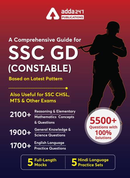 A Comprehensive Guide for SSC GD Constable (English Printed Edition)