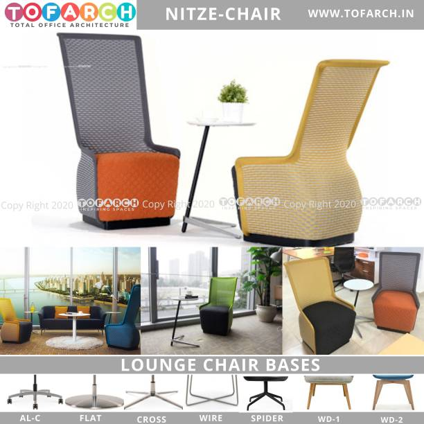 TOFARCH NITZE HB Lounge Chair for Living Room Fabric Living Room Chair