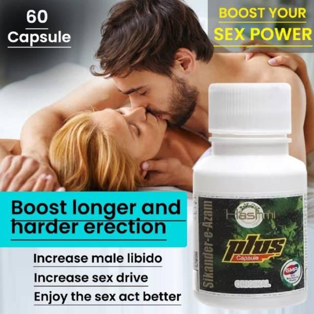 Hashmi Sikander-E-Azam Plus Capsule | Ayurvedic Stamina Booster supplement For Men