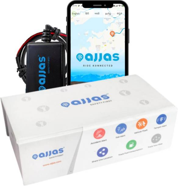 ajjas Maximizer GPS tracker for Bike/Car/Motorcycle with 12 sim card data with Waterproof, Accident alert, Anti-theft tracking GPS Device