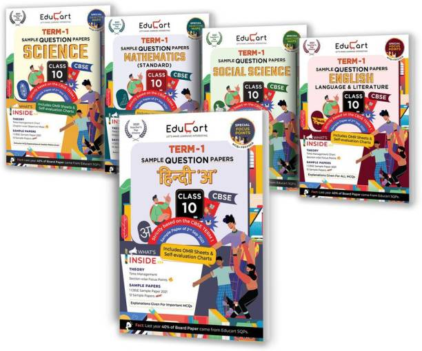 Educart CBSE Term 1 Sample Papers Class 10 Bundle Of Science, Math Standard, Social Science, English & Hindi A Books For 2022 (Based On 2nd Sep CBSE MCQ Sample Paper 2021)