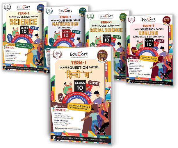 Educart CBSE Term 1 Sample Papers Class 10 Bundle Of Science, Math Standard, Social Science, English & Hindi B Books For 2022 (Based On 2nd Sep CBSE MCQ Sample Paper 2021)