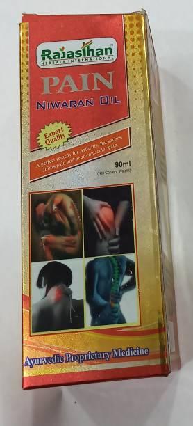 RAJASTHAN HERBALS Pain Niwaran oil