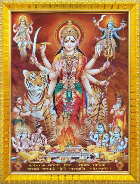 koshtak Durga maa/ambe/sherawali with Brahma Vishnu Shiva and maa Kali & Saraswati Religious Frame
