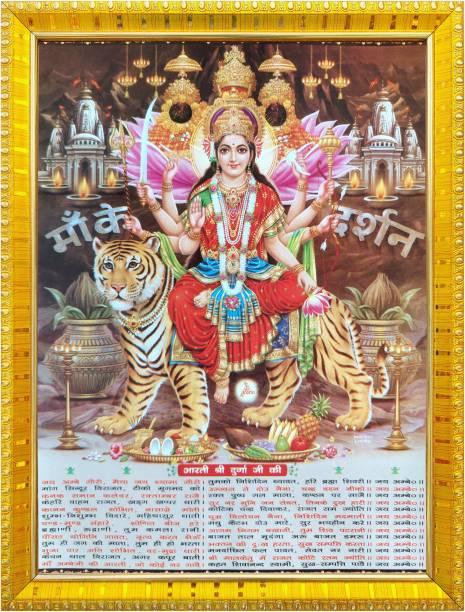 koshtak Durga maa/vaishno Devi/sherawali on Tiger with Ambe MATA Aarti Religious Frame