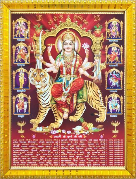 koshtak Durga maa/nav Durga on Tiger with Ambe MATA Aarti Religious Frame