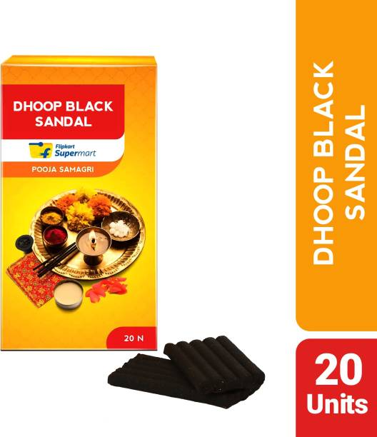 Flipkart Supermart Black Sandal Dhoop