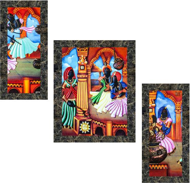 Indianara Set of 3 Folk Framed Art Painting (2101MGY) without glass (6 X 13, 10.2 X 13, 6 X 13 INCH) Digital Reprint 13 inch x 10.2 inch Painting